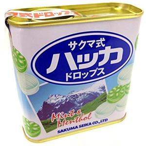 佐久間製菓 サクマ式ハッカドロップス 70g|afan-mori