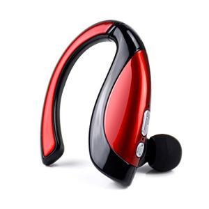Docooler ヘッドセット Bluetooth 4.1 A2DP HIFI音質 ステレオ ワイヤレスイヤホン ハンズフリー機能付き afan-mori