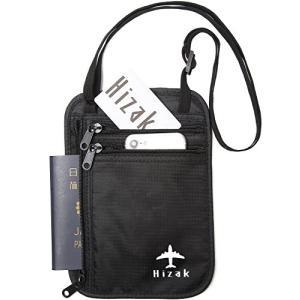 Hizak パスポートケース 首下げ スキミング防止 海外旅行 便利グッズ トラベルポーチ RFID 防犯 「 防水 大量収納 コンパクト ポーチ 」|afan-mori