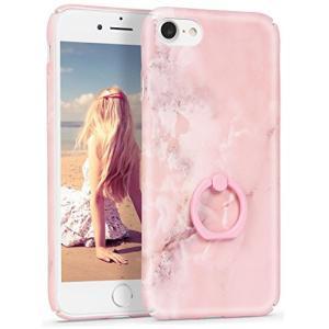 Imikoko iPhone 8 ケース/iPhone 7 ケース リング付き ハード おしゃれ 高級感 薄型 耐衝撃 アイフォン7/8 カバー (i afan-mori
