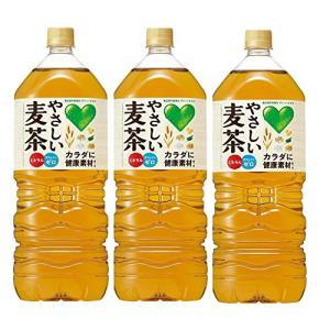 サントリー グリーンダカラ やさしい麦茶 2L×3本|afan-mori
