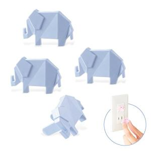 エレコム コンセントキャップ カバー ホコリ防止 いたずらによる感電防止 引っ張っても簡単に抜けない安全設計 ゾウ ブルー T-CAPKAKU1|afan-mori