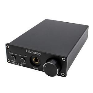 Dilvpoetry DAC-X6pro USB DAC ヘッドホンアンプ 24Bit/192kHz 450mW 6.35mm ステレオアンプ 光 同 afan-mori