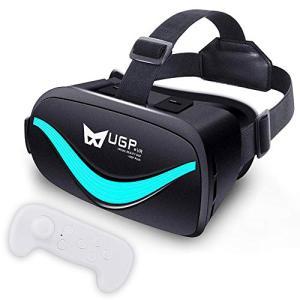 2019最新 3D VRゴーグル ハンドヘルドリモコン?る(white) VRヘッドセット アニメーション ゲーム 映画 画像 效果VRメガネ 4.5 afan-mori