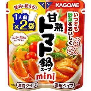 カゴメ 甘熟トマト鍋スープmini 100g|afan-mori