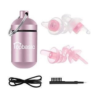 耳栓 安眠 防音 Topbasic 異なる2種類 耳栓 睡眠 飛行機 仕事 勉強 水洗い可能 携帯ケース付き コード付き ブラシ付き 日本語説明書付|afan-mori
