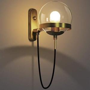 Susuo ブラケットライト レトロ ウォールランプ ガラス アンティーク調 北欧 工業系 モダン E26口金 居間照明 壁掛け照明 門灯 おしゃれ|afan-mori