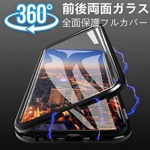 iPhone 11 ケース 6.1 インチ 透明 表裏両面 強化 ガラス アルミ バンパー 360°全面保護 ケース マグネット式 ワイヤレス 充電対 afan-mori