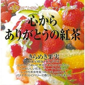 ムレスナティー きらめき果実 27.5g(2.5g×11包) ティーバッグ afan-mori