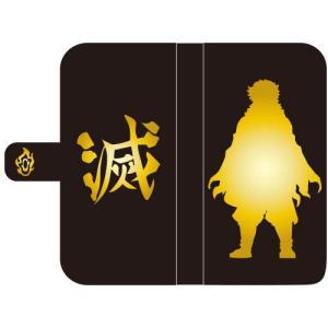 煉獄杏寿郎 全機種対応 手帳ケース 金|afan-mori