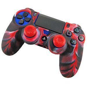 PS4 Playstation4 コントローラー用シリコン スキン スキンシール ケース 迷彩 赤|afan-mori