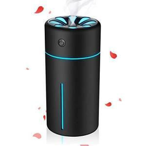 【2020版 & USB充電式】 加湿器 アロマディフューザー 次亜塩素酸水対応 ワイヤレス LEDライト 超音波式 空焚き防止 大容量360ml 超|afan-mori