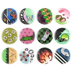 PROGRESS 鬼滅の刃 キャラクターモチーフ 和柄デザイン 鬼殺隊 缶バッジ 12種セット|afan-mori