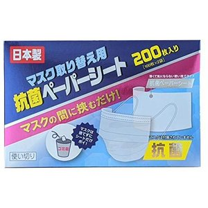 昭和紙商事 抗菌 ペーパーシート 200枚入り 日本製 43514 afan-mori