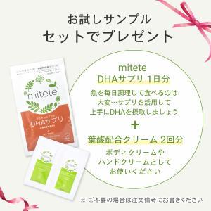 葉酸サプリ AFC公式 mitete 女性10...の詳細画像3