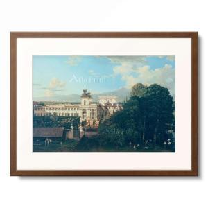 Warsaw - Warszawa (Poland), Wilanow Palace (summer...