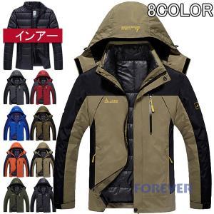 メンズ 3WAY マウンテンパーカー ダウンジャケット セット アウトドアウェア 登山 防水 防寒着...