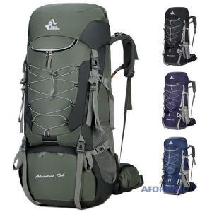 アウトドアバッグ 登山用バッグ メンズ アウトドアリュック 大容量 75L バックパック ザック バ...
