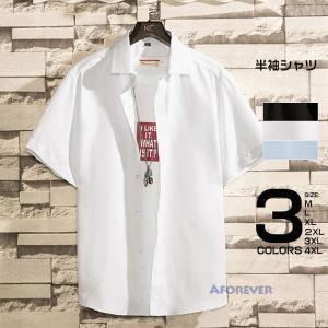 白シャツ シャツ メンズ 半袖 無地シャツ カジュアルシャツ 半袖シャツ ビジネス 通勤 30代 4...