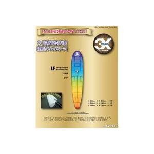 3X+PLUS クリアデッキ LF ロング用テールデッキ含む...