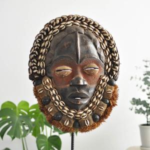 ≪アフロX'mas SALE 20%OFF≫◎ダン族マスク(アフリカ アート インテリア エスニック 仮面 )|afromode