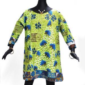 ○アフリカン ブラウス シャツ(ロング)|afromode