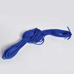 ●NIMBAジャンベ専用5mmロープ・30mブルー|afromode