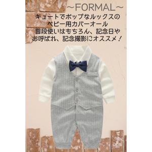 フォーマルロンパース かわいい ロンパース ベビー 男の子 長袖 フォーマル 服 おしゃれ 赤ちゃん...