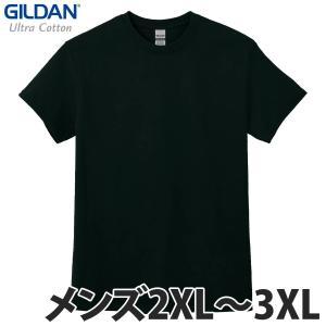 GILDAN(ギルダン):6.0オンス ウルトラコットンTシャツ/ブラック/メンズ2XL〜3XL【フ...