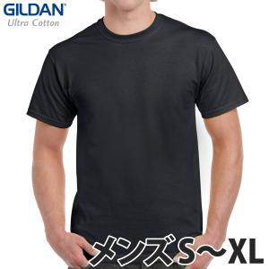 GILDAN(ギルダン):6.0オンス ウルトラコットンTシャツ/ブラック/メンズS〜XL【ファッシ...