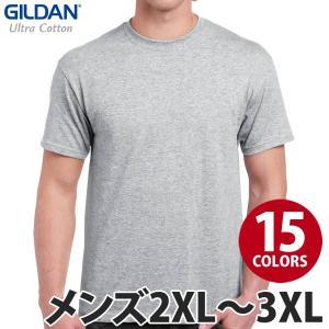 GILDAN(ギルダン):6.0オンス ウルトラコットンTシャツ/メンズ2XL〜3XL【ファッション...