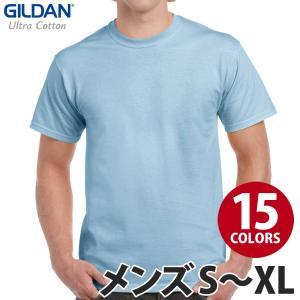GILDAN(ギルダン):6.0オンス ウルトラコットンTシャツ/メンズS〜XL【ファッション 無地...
