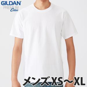 GILDAN(ギルダン):5.3オンス プレミアムコットン ジャパンスペックTシャツ/ホワイト/メン...