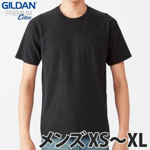 GILDAN(ギルダン):5.3オンス プレミアムコットン ジャパンスペックTシャツ/ブラック/メン...