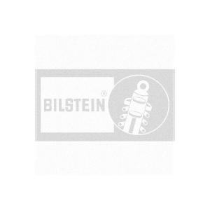 BILSTEIN ビルシュタイン ロゴ転写ステッカー ホワイト|afterparts-co-jp