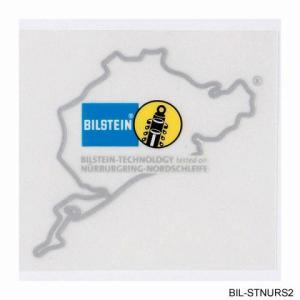 BILSTEIN ビルシュタイン ニュル ステッカー2 シルバー 抜き文字 クリックポスト送料無料 afterparts-co-jp