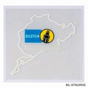 BILSTEIN ビルシュタイン ニュル ステッカー2 ホワイト 抜き文字 クリックポスト送料無料 afterparts-co-jp