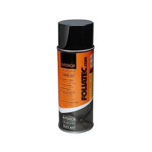 フォリアテック FOLIATEC インテリアカラースプレー Black Matt ブラックマット プラスチック・合成皮革・PVC部品・木材などの色替え、補修に! 702002 afterparts-co-jp