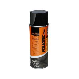 フォリアテック FOLIATEC インテリアカラースプレー Black Glossy グロスブラック プラスチック・合成皮革・PVC部品・木材などの色替え、補修に! 702003 afterparts-co-jp