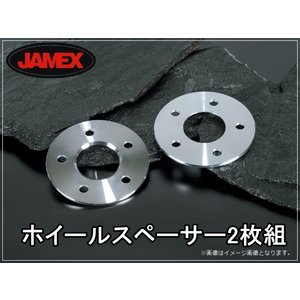 JAMEX スペーサー VW POLO(9N・6R・AW)/ゴルフIII(5H)/ゴルフ4/BEETLE タイプI 厚さ:5mm PCD:100/5H ハブ径:57.1φ ハブ無 650503 afterparts-co-jp