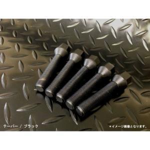 JAMEX ロングボルト M12-1.25 60°テーパー 17HEX M12×1.25 60°テーパー 首下:26mm ブラック 10本セット[651212526BB] afterparts-jp