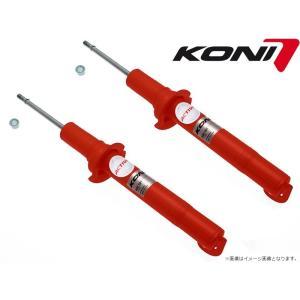 KONI Special ACTIVE(ショック) アルファロメオ 147 1.6TS,2.0TS,1.9JTD ※レベ付車除く 00〜10/5 937 フロント用×2本 8045-1021 afterparts-jp