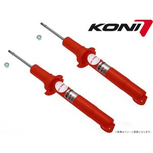 KONI Special ACTIVE(ショック) アルファロメオ 156 セダン/スポーツワゴン ※GTA,Q4(4WD)、レベ付車除く 97/10〜06 932 フロント用×2本 8045-1021 afterparts-jp
