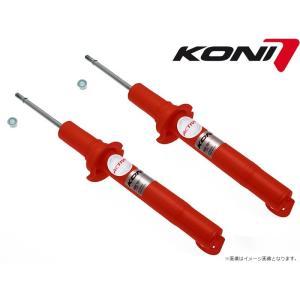 KONI Special ACTIVE(ショック) アルファロメオ GTクーぺ ※3.2 V6除く 04/1〜10/7 937 フロント用×2本 8045-1021 afterparts-jp