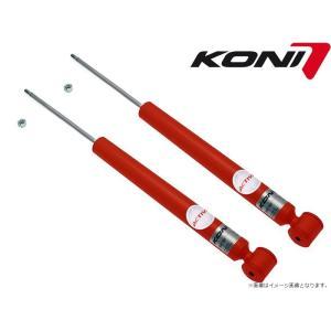 KONI Special ACTIVE(ショック) アウディ A3 ※クアトロ,HDサスペンション車除く 96/9〜03 8L リア用×2本 8045-1083 afterparts-jp