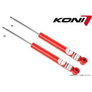 KONI Special ACTIVE(ショック) VW ゴルフ6 カブリオレ ※純正スタンダードサスペンション車、Fストラット径φ55mm用 11〜13 リア用×2本 8045-1084 afterparts-jp