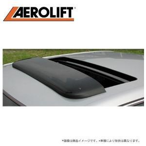 アエロリフト ルーフバイザー アルファロメオ 145 95〜00  AEROLIFT 1500|afterparts-jp