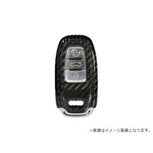 AutoStyle ドライカーボンキーケース ブラック for アウディ A4 ・S4(B8) ・A5 ・S5(B8) ・Q5(B8) ※要形状確認 306100|afterparts-jp