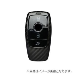 AutoStyle ドライカーボンキーケース ブラック for ベンツ W213 E300/E400・W222 S450 ※要形状確認 306102|afterparts-jp