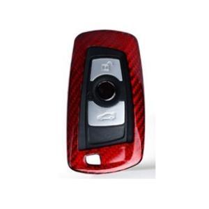 AUTOTECKNIC オートテクニック カーボンキーケース for BMW F20/F22/F30/F32/F10/F06 レッド 306119 afterparts-jp